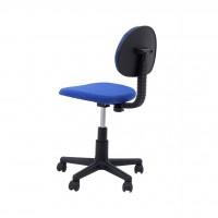 Scaun de Birou Plastic - Tip 35 - Culoare Albastru