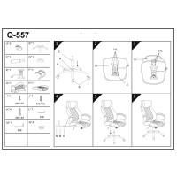 Scaun Birou Directorial - Sl Q557 - Culoare Maro