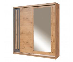 Dressing EF-4-20 - Dulap/Sifonier 200 x 216 x 58 cm